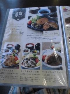 2015年05月02日 和田浦09