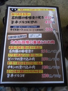2015年05月03日 龍神5