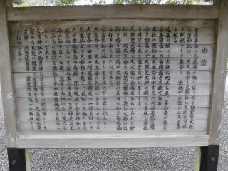 2015年0504日 安房神社03