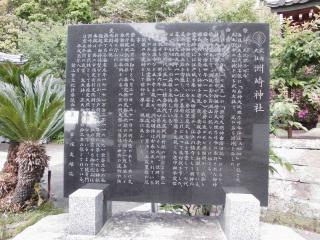 2015年0504日 洲崎神社03