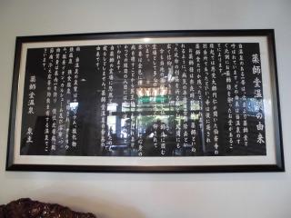 2015年05月07日 薬師堂温泉4