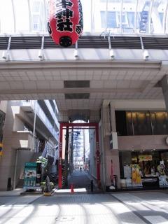 2015年05年23日 野中神社1