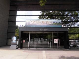 2015年05月30日 博物館2