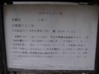 2015年05月31日 観音寺07