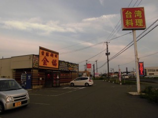 2015年07月04日 金福1