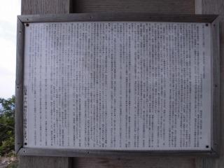 2015年08月02日 駒形神社3