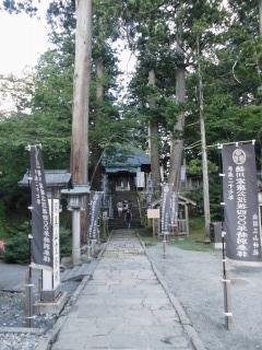 2015年08月15日 出羽神社5