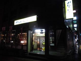 2015年08月21日 のんちゃん1