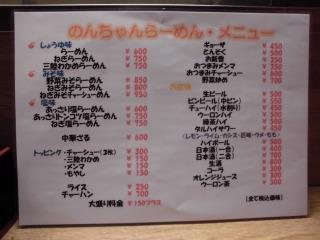 2015年08月21日 のんちゃん2