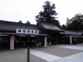 2015年09月05日 鹽竈神社08