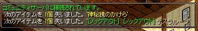 RedStone 16.04.05[01]
