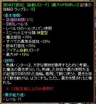 RedStone 16.04.07[01]