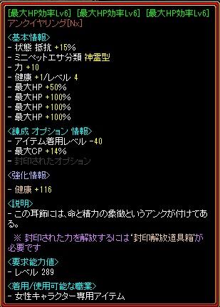 RedStone 16.07.20[03]