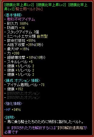 RedStone 16.07.20[04]