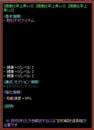 RedStone 16.07.20[05]