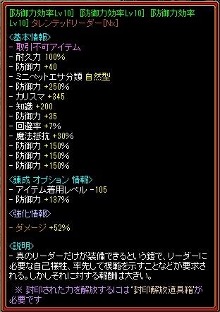 RedStone 16.07.20[06]