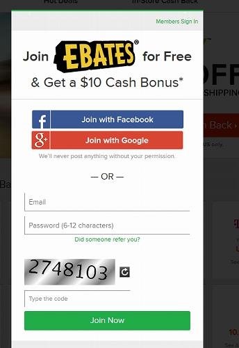 ebates 登録方法2