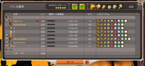 ぺき300