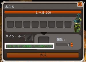 きこらー200