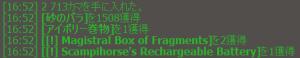 フラグ箱がふたつ