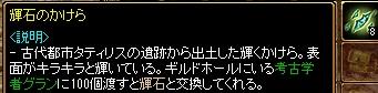 rsデイリーDX