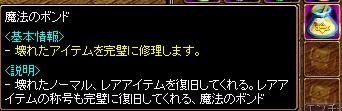 rsデイリーDX7