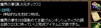 rsデイリーDX8