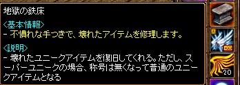 rsデイリーDX9