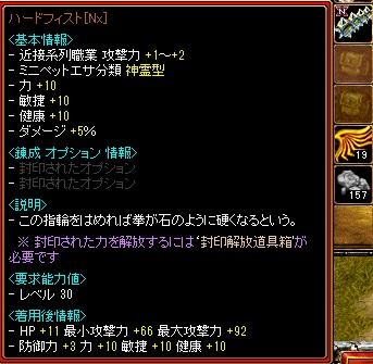 rsデイリーDX副2