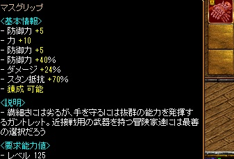 rsデイリーDX副3