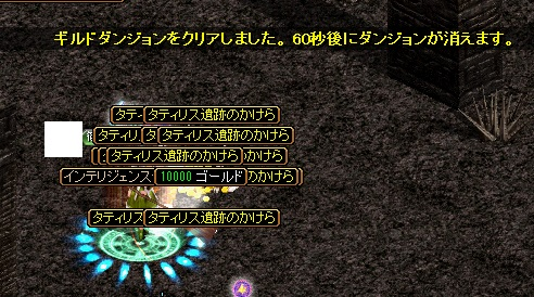 2016091705143408f.jpg