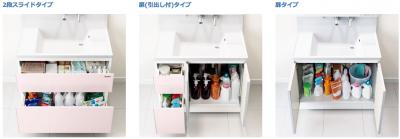 アイデアにkんvjbhsdfあふれた収納システム 洗面化粧台 製品情報 タカラスタンダード 「きれい」と暮らそう、高品位ホーロー。
