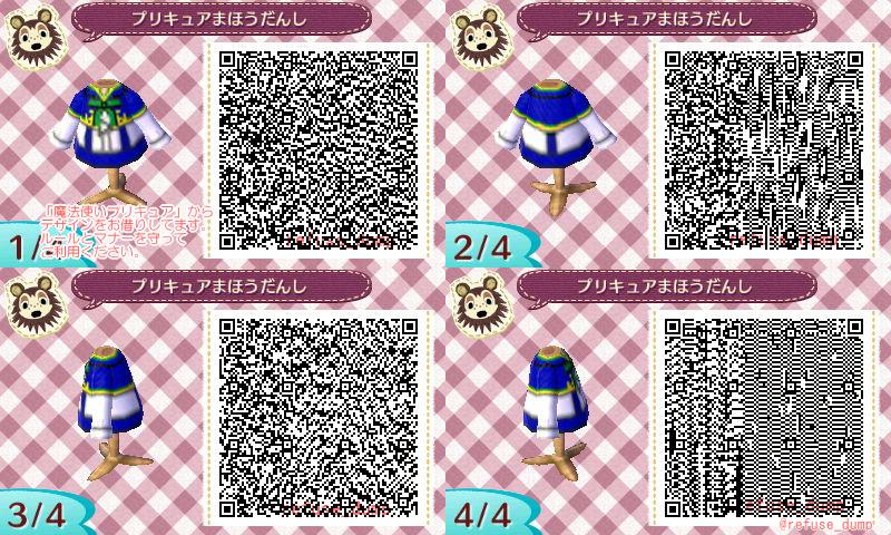 魔法学校男子の制服のQRコード
