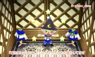 魔法学校男子の制服