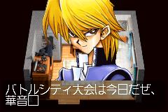 遊戯王DM7 (2)