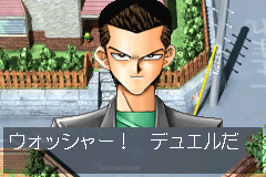 遊戯王DM7 (7)