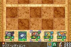 遊戯王DM7 (8)