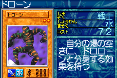 遊戯王DM7 (32)