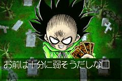 遊戯王DM7 (31)