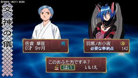oreshika_0009.jpeg