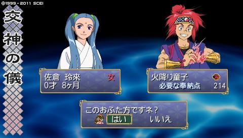 oreshika_0012.jpeg
