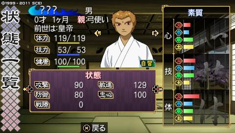 oreshika_0042.jpeg