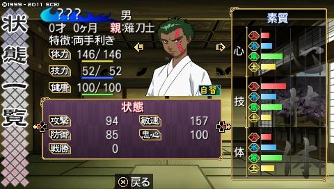 oreshika_0076.jpeg