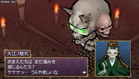 oreshika_0084.jpeg