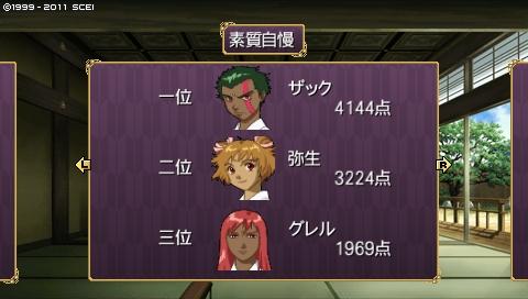 oreshika_0089.jpeg