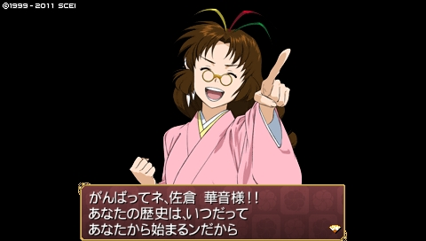 oreshika_0214.jpeg
