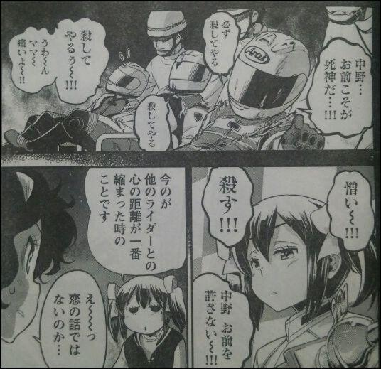 160601ばくおん!!002