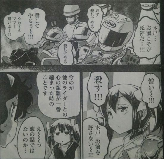 160601ばくおん!!003