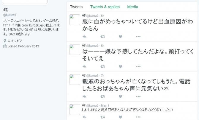 160602杉崎由佳