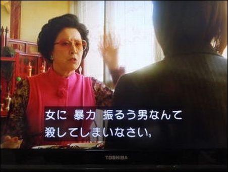 160823高畑淳子